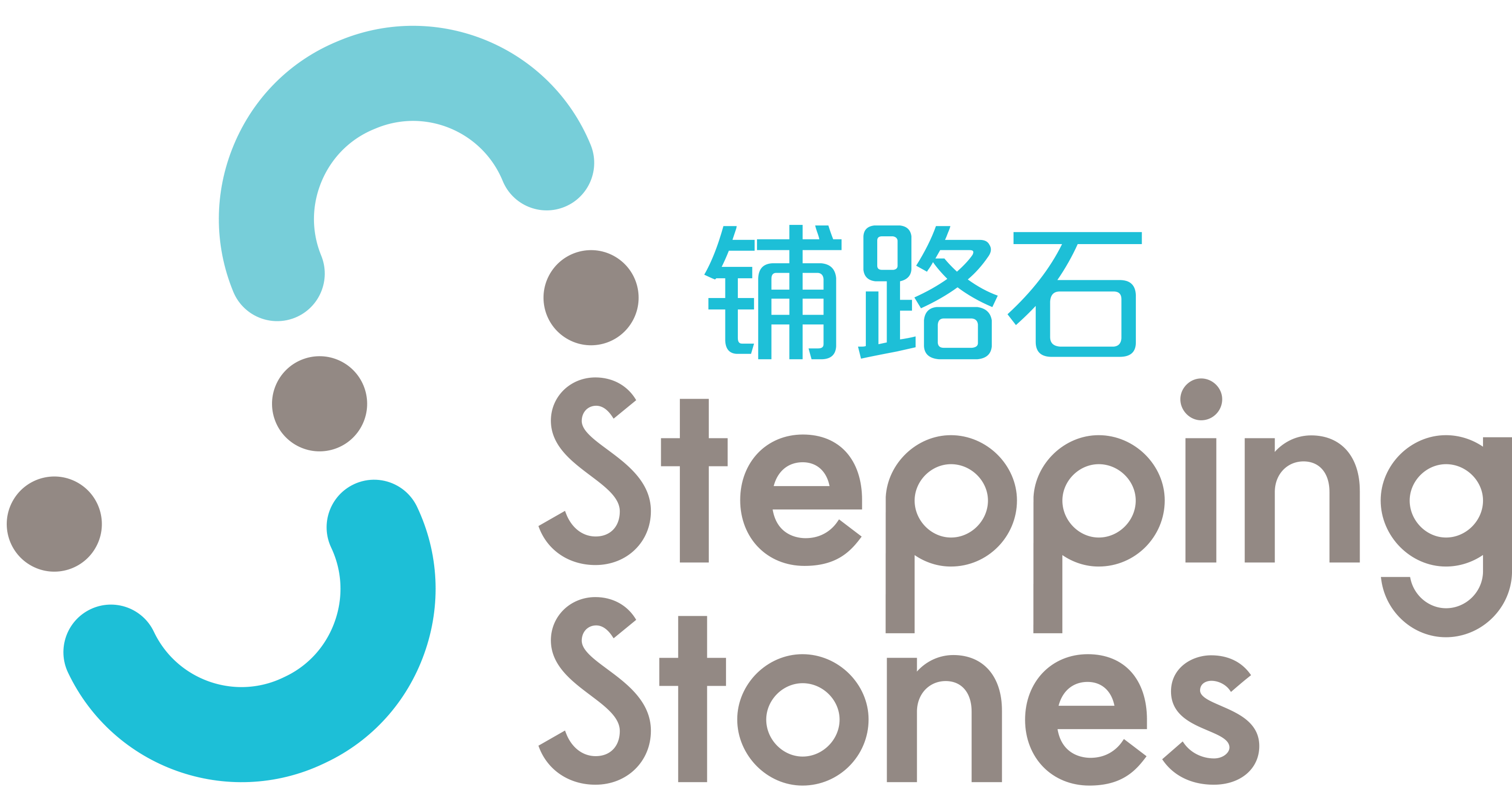铺路石 Stepping Stones China